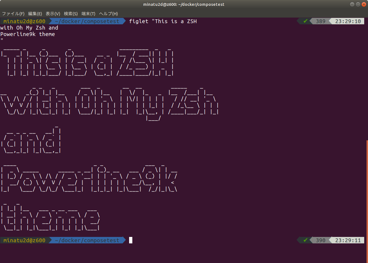 powerline9k_sample
